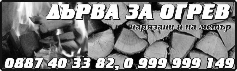 ЕВРОПА-7
