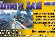 Simex Ltd. ...
